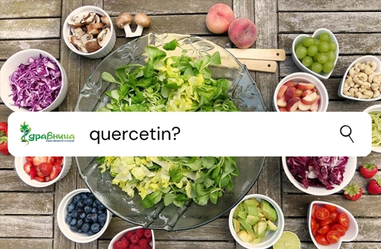 Quercetin - health benefits