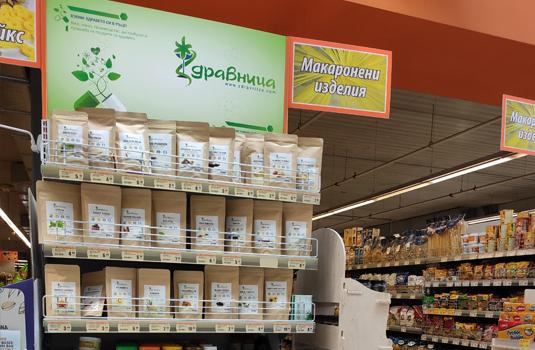 Продуктите на Здравница вече и в супермеркети Лекси, Пловдив