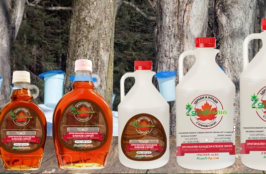 Why is maple syrup useful for health?