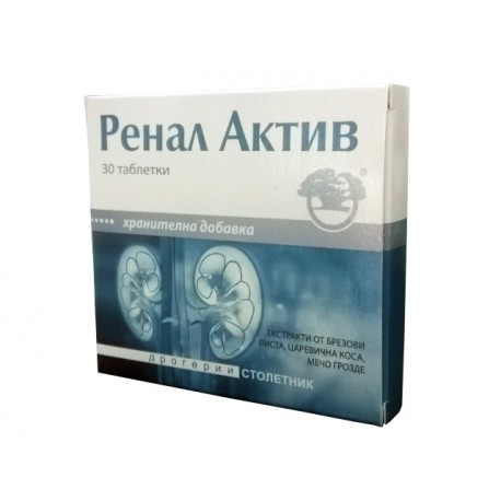 Ренал Актив - 30 таблетки