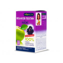 VitaPectin - Apple pectin & blackcurrant - 10 sachets