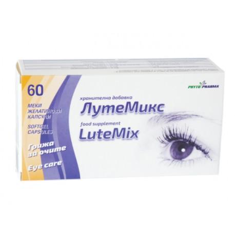 ЛутеМикс - грижа за очите (60 капсули)