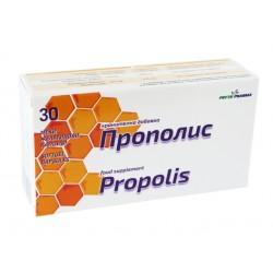 Прополис - 30 капсули (750 мг.)