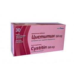 Циститин, Екстракт от червена боровинка - 30 капсули
