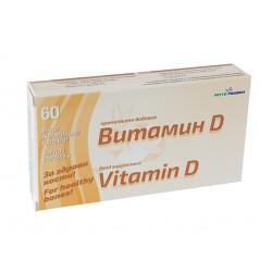 Витамин D, ФитоФарма, 60 капсули