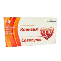 Коензим Q-10, ФитоФарма - 60 капсули