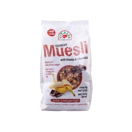 Крънчи Мюсли с банан, шоколад и кафява захар - 320 гр.