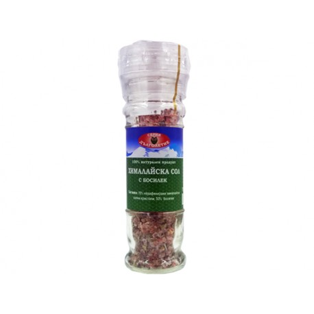 Хималайска сол с босилек, солница - 80 гр.