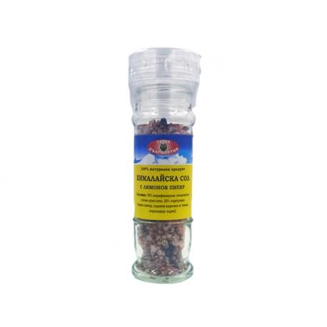 Хималайска сол с лимонов пипер, солница - 80 гр.