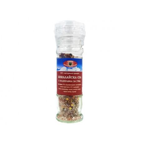 Хималайска сол с подправка за грил, солница - 80 гр.
