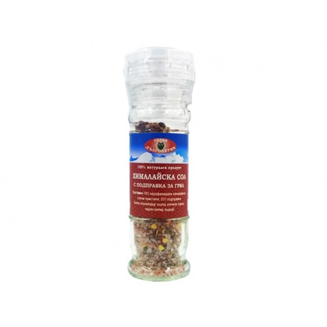 Himalayan salt with grill spieces, salt shaker - 80 g