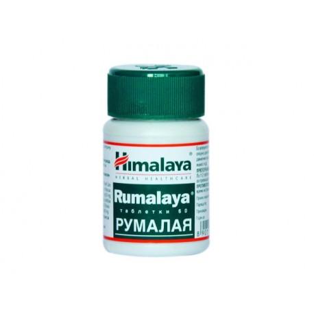 Румалая - при проблеми със ставите, Хималая - 60 таблетки