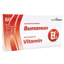 Витамин B12, ФитоФарма, 60 капсули