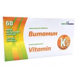 Витамин K2, ФитоФарма, 60 капсули