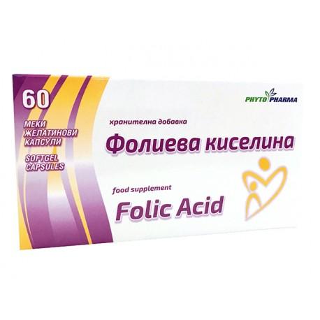Фолиева киселина, ФитоФарма, 60 капсули