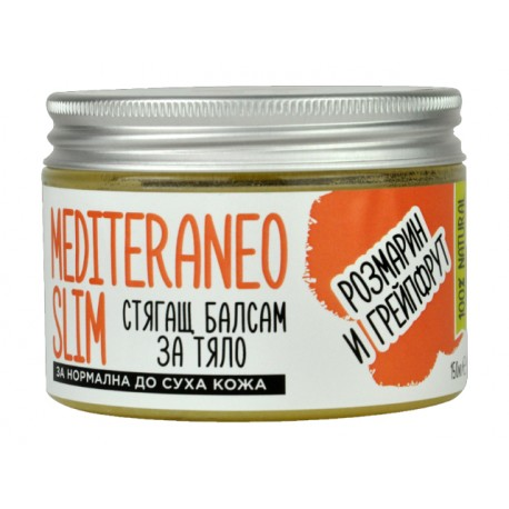 Mediteraneo Slim, Стягащ балсам за тяло с розмарин и грейпфрут