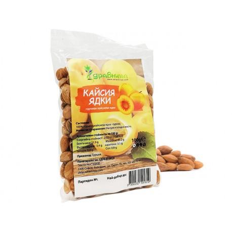 Кайсиеви ядки, горчиви, сурови, Здравница, 100 гр.