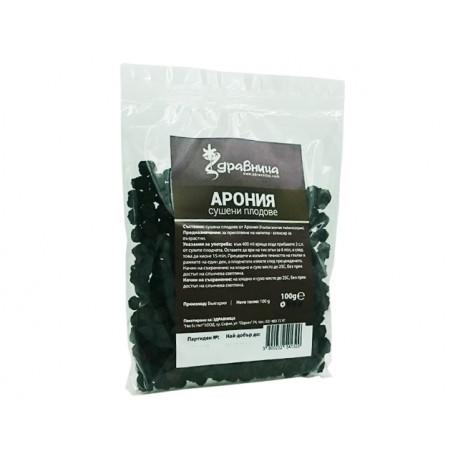 Арония, сушени плодове, Здравница, 100 гр.