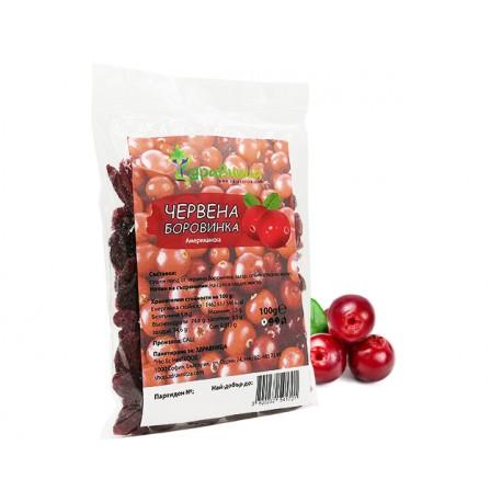 Червена боровинка, сушена, Американска, Здравница, 100 гр.