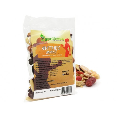 Фитнес Микс, микс от ядки и сушени плодове, Здравница, 100 гр.