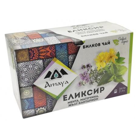 Еликсир, билкова чай, успокоителен, 20 филтърни пакетчета