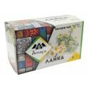 Лайка, билков чай, Амая, 20 филтърни пакетчета