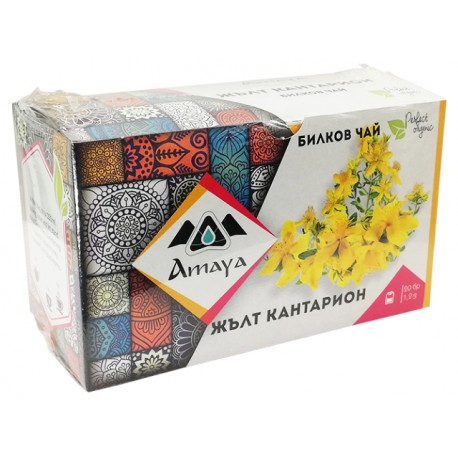 Жълт кантарион, билков чай, Амая, 20 филтърни пакетчета