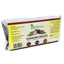 Какаово масло, сурово, хранително, Здравница, 250 гр.