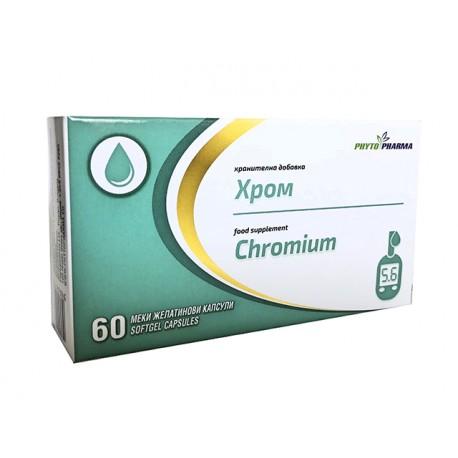 Хром, хранителна добавка, ФитоФарма, 60 капсули