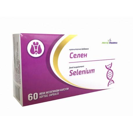 Селен, хранителна добавка, ФитоФарма, 60 капсули
