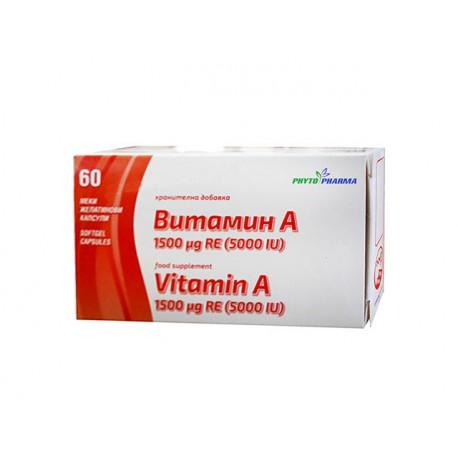 Витамин А, ФитоФарма, 60 капсули