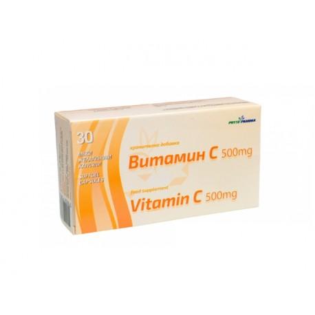 Витамин С, 500 mg, ФитоФарма, 30 капсули
