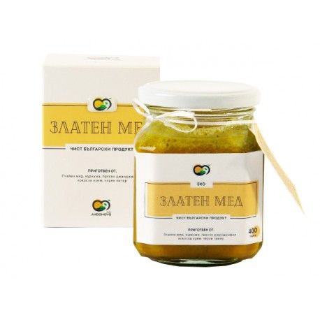 Златен мед с куркума, естествен антибиотик, Андоново, 400 гр.
