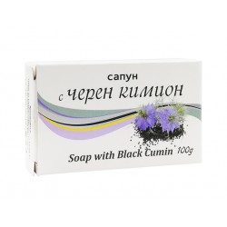 Natural soap with black cumin, 100 g