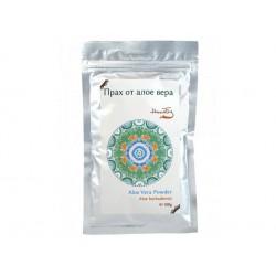 Aloe Vera powder, natural, 100 g
