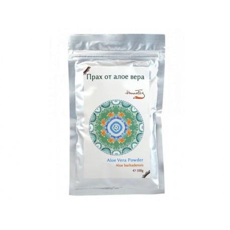 Aloe Vera powder, natural, 100 g