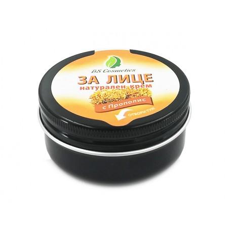 Натурален крем за лице с прополис, Би Ес Козметикс, 50 гр.