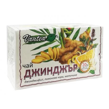 Чай Джинджър, джинджифил, лимонова кора, маточина, 20 филт. пакетчета