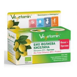 BIO Folic acid (Vitamin B9) + protein, Vegetamin, 60 capsules