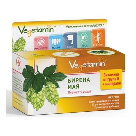 Бирена мая, Вегетамин, 60 капсули