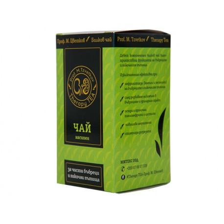 Чай за чисти бъбреци, Проф. М. Цветков, насипен, 75 гр.