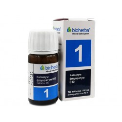 Mineral salt №1, Calcium Fluoratum D12, Bioherba, 230 tablets