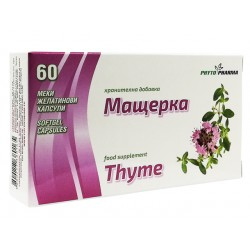 Thyme oil, respiratory system, PhytoPharma, 60 capsules