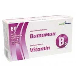 Витамин В6, ФитоФарма, 60 капсули
