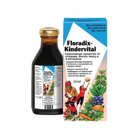 Мултивинатмини за деца с калций, Floradix, 250 мл.