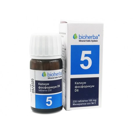 Минерална сол №5, Калиум фосфорикум, Биохерба, 230 таблетки