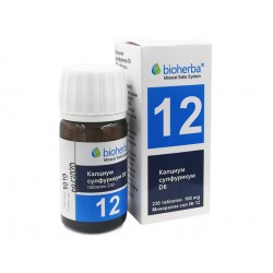 Минерална сол №12, Калциум сулфурикум, Биохерба, 230 таблетки