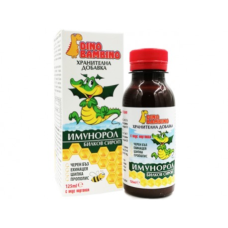Imunorol, herbal syrup for children and adults, Herballab, 125 ml