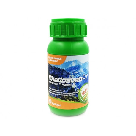 Rhodosorb-D, natural zeolite with thymus, 80 capsules