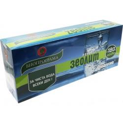 Natural Zeolite, water filters, Bioprogramme, 15 bags